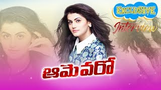 Actress Taapsee Pannu Exclusive Interview | 'Neevevaro' Telugu Movie - Watch Exclusive