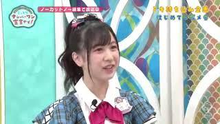 akb48 team8 永野芹佳 セリカ.