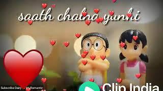 Best WhatsApp status video-Meri Subha ho tumhi aur tumhi shaam ho...