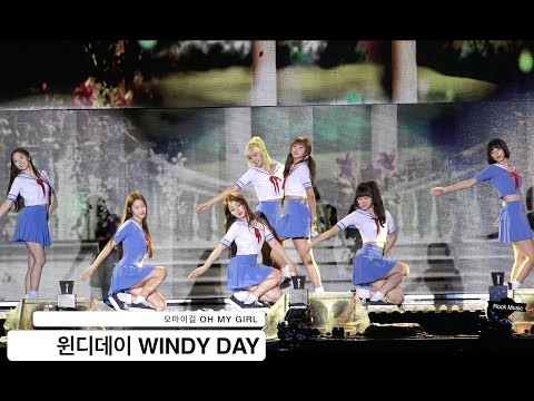 오마이걸 OH MY GIRL[4K 직캠]윈디데이 WINDY DAY@20161002 Rock Music