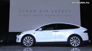Презентация Tesla Model X 2015