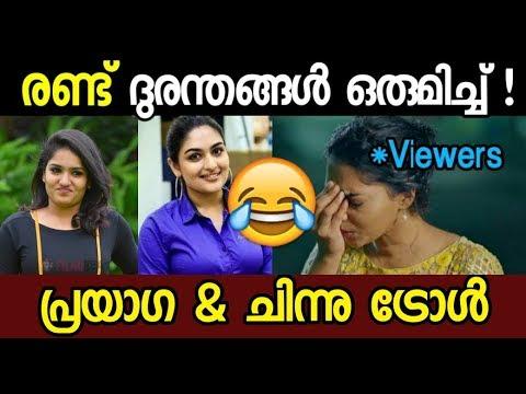 രണ്ട് ദുരന്തങ്ങളുടെ തള്ളുകൾ ! Troll Video   Prayaga & Chinnu