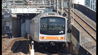 武蔵野線西浦和駅に到着する205系・209系500番台・E231系0番台