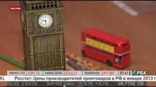 Linking Great Britain - Няни и Гувернантки из Англии - РБК-ТВ - www.linkinggb.com(Качественное Европейское образование у Вас дома! Международное агентство Linking Great Britain - поиск и подбор дома..., 2013-02-19T14:26:43.000Z)