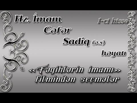 Feqihlerin imami filminden 1-ci hisse Imam...