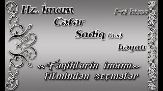 Feqihlerin imami filminden 1-ci hisse Imam Cefer Sadiq e s hedisleri ve nesiyetleri