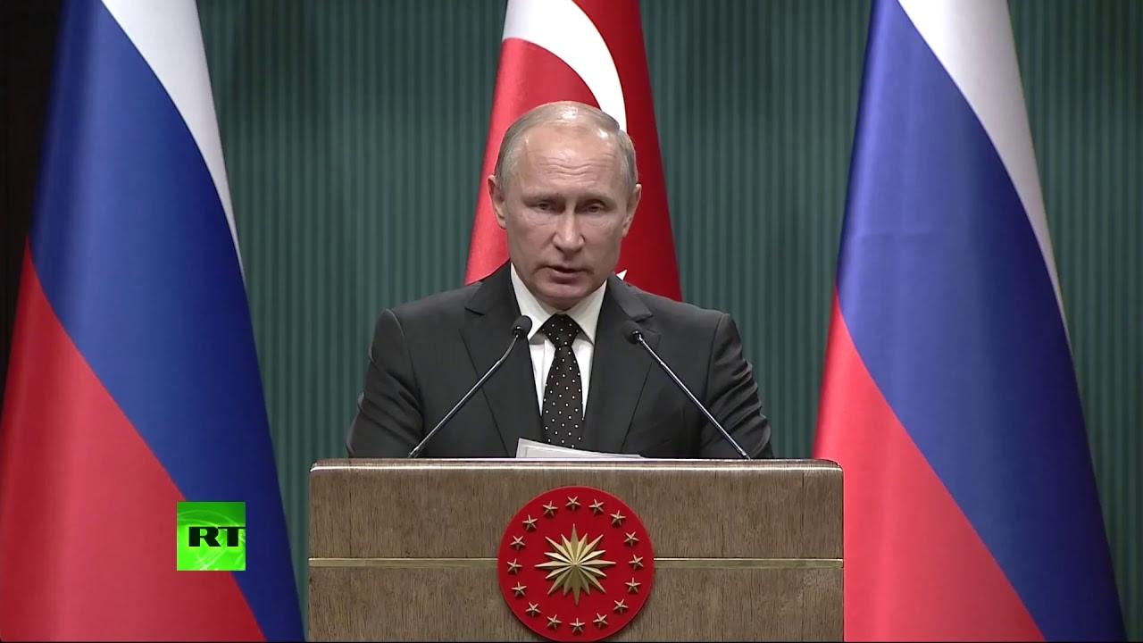 Путин и Эрдоган подводят итоги переговоров в Анкаре