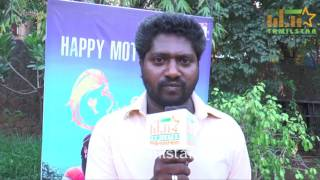 Karthick At I Love You Amma Short Film Screening