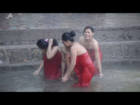 Holy Open Bath -Nepali Girls & Women Holy...