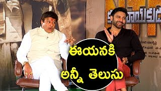 Sumanth Makes FUN of Balakrishna @ NTR Kathanayakudu Movie Interview