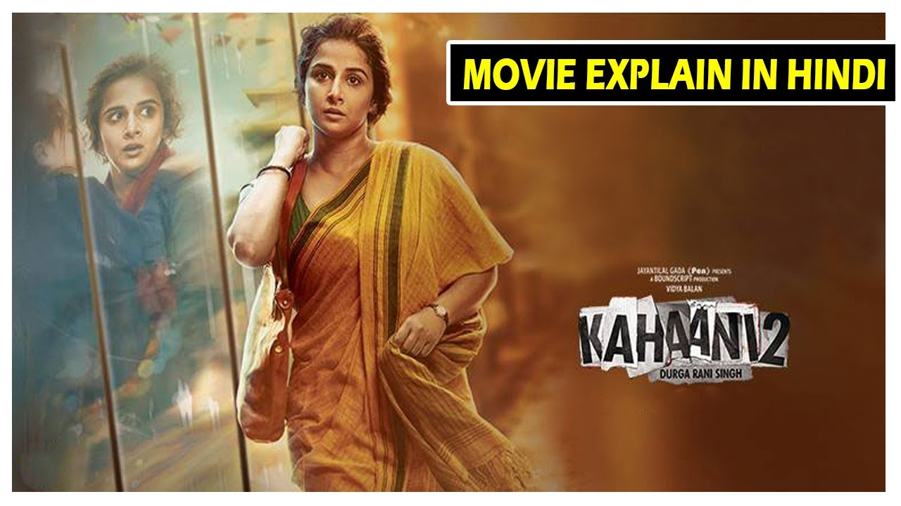 Download Story of Kahaani 2 (2016) | Durga Rani Singh | Bollywood Movie Explained in Hindi