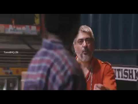 Vedhalam fight scene