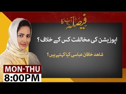 Faisla AapKa With Asma Sherazi - Tuesday 29th September 2020