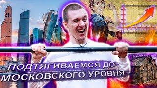 Подтягиваемся до Московского уровня. Обзор квартиры в элитном поселке Владивостока.