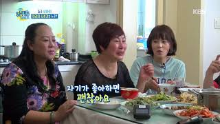 하룻밤만 재워줘 - 천러의 신붓감은 누구?.20180529
