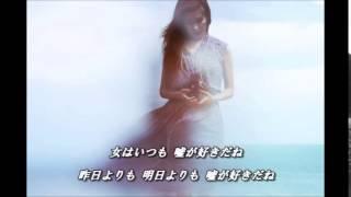 アルバム『寒水魚』に収録されている曲です。8分と言う長い曲ですがメロ...