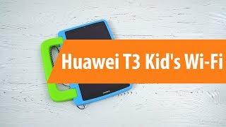 Розпакування Huawei в Т3 Дитячий інтернет Wi-Fi Інтернет / розпакування Huawei в Т3 Дитячий інтернет Wi-Fi Інтернет