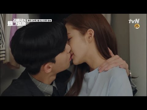 eng-sub-what's-wrong-with-secretary-kim-episode-9-|-the-closet-kiss-scene-[kdc]