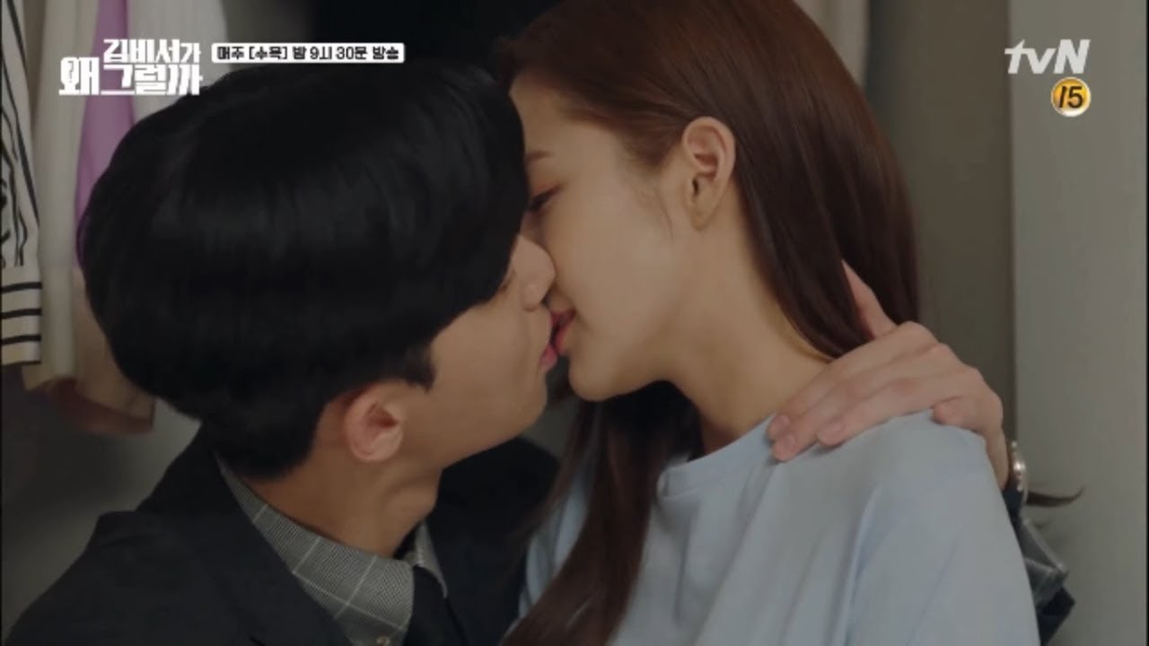 Download ENG SUB What's Wrong with Secretary Kim Episode 9 | The Closet Kiss Scene [KDC]