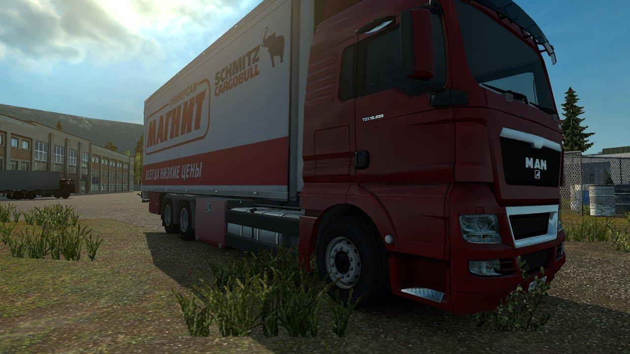 Прицеп грузовой для легковых автомобилей AvtoS AC19AB - YouTube
