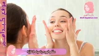 حمام الوجه بالمياه الغازية   تنظيف وتنعيم الوجه بالمياه الغازية   طريقة جديدة لتبييض وتنعيم الوجه HD