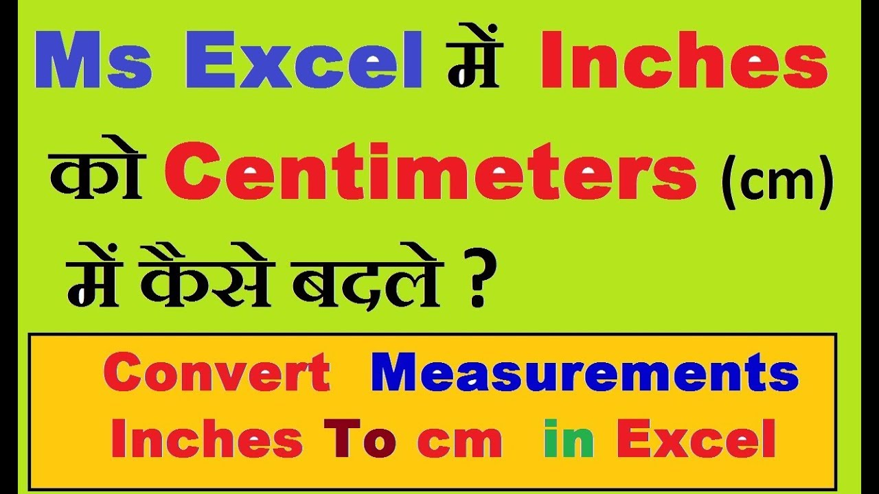 How To Convert Inches To Centimeters In Excel Measurements One Unit To Another Conversion
