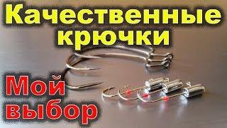 Офсетные крючки и джиг-головки DECOY. Offset worm hooks and jig head DECOY