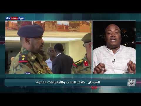 السودان.. خلاف النِسَب والاجتماعات القائمة  - نشر قبل 7 ساعة