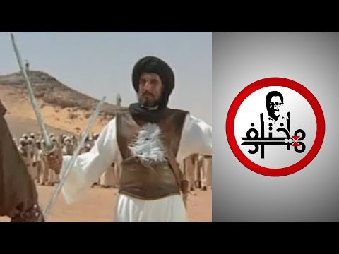 أبرز الأفلام التي منعتها الرقابة الدينية  - 04:58-2019 / 12 / 4