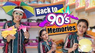 90'sகிட்ஸை கண்கலங்கவைக்கும் memories   90's Kids Snacks & Toys   Hema's Diary