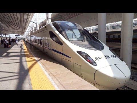 【中国旅行記・China Travel】丹東観光①、大連~丹東高速鉄道に乗り鉄編【High-speed china train】