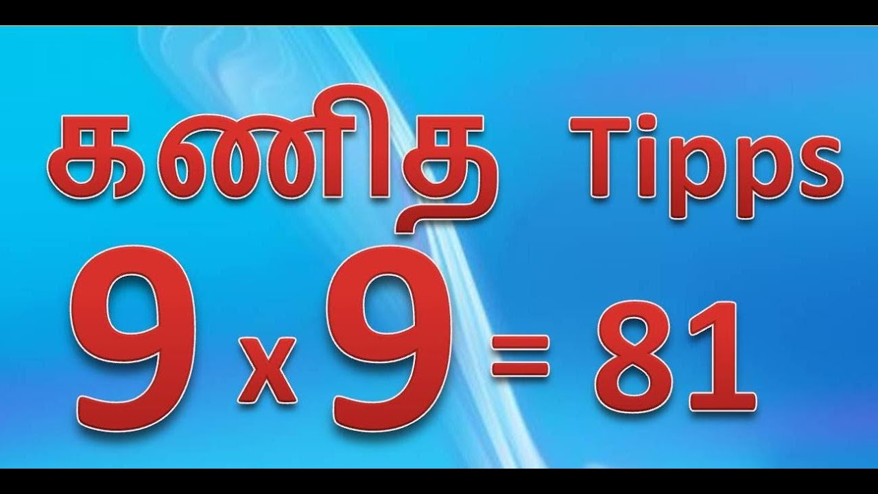 Mathematics Tips (Tamil) - YouTube
