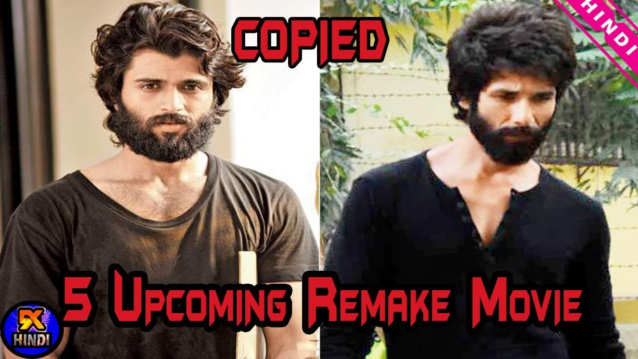Top 5 Bollywood Upcoming Remake Movie From South With Are Blockbuster | Arjun Reddy | Kabir Singh |