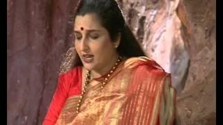 NAMO SHIVAY NAMO BENGALI SHIV BHAJAN ANURADHA PAUDWAL [FULL VIDEO] I SHIV MAHIMA KALI BANDANA