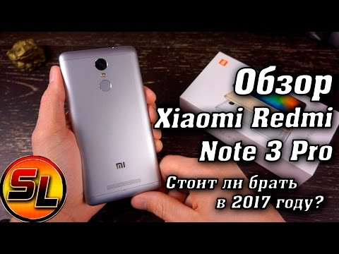 Xiaomi Redmi Note 3 Pro обзор легендарного смартфона! Стоит ли брать в 2017 году? | review