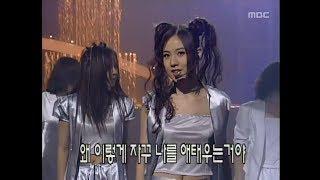 Baby V.O.X - Get Up, 베이비복스 - 겟 업, Music Camp 19990710