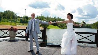 Свадьба Виктора и Натальи в парке отеле Груманты