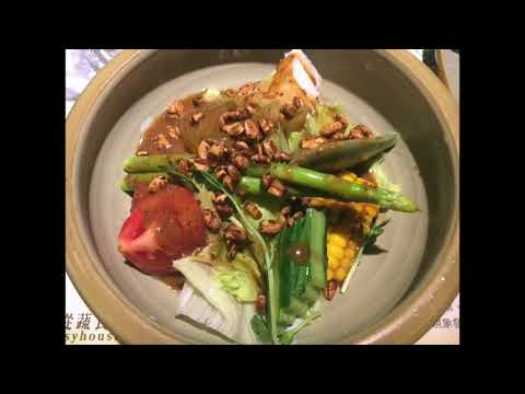 Taipei Vegetarian Tour: Easy House Restaurant