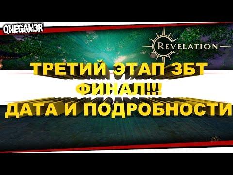 Онлайн казино Вулкан - играть бесплатно и без регистрации