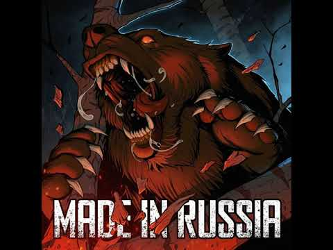 RAM x KOMMO - Made in Russia