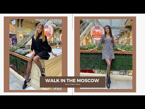 Walk with mom. Weekend. Moscow 2020. GUM.