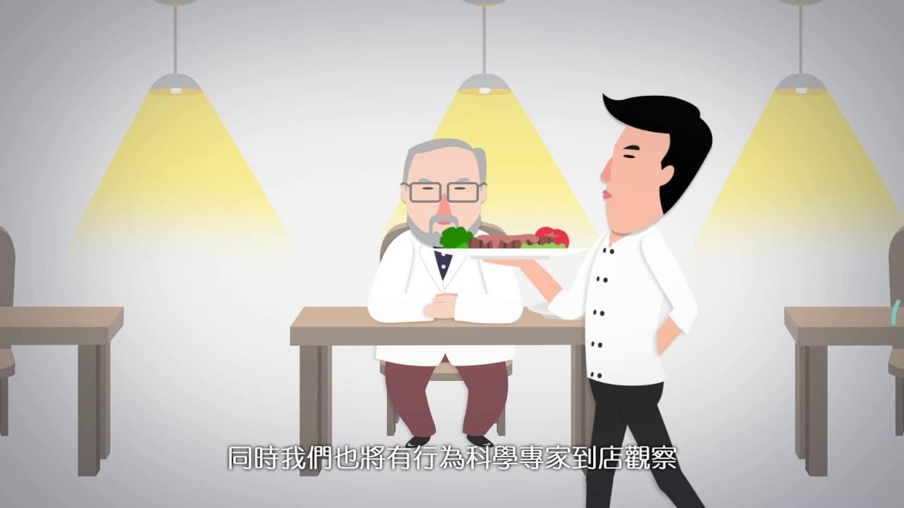 小餐廳大資料 Small Restaurant Big Data (中文字幕) - YouTube