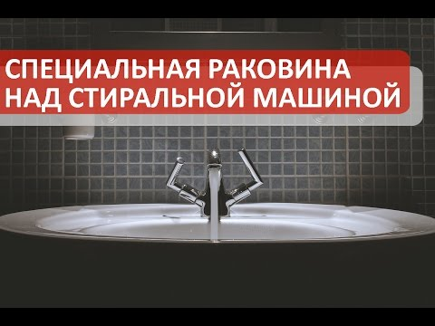 Дизайн и интерьер ванной в хрущевке маленький размер