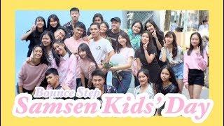 Samsen Children's Day 2018 | Bounce Step Club