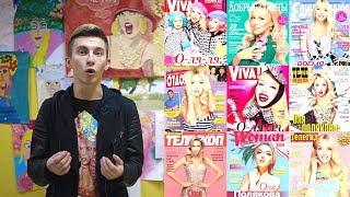 Оля Полякова — Каким был 2017 год. Viva! Самые красивые-2018