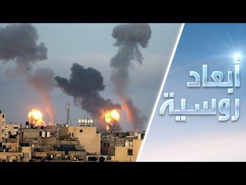 إسرائيل تواجه معادلة عسكرية غير مسبوقة: ماذا بعد؟  - نشر قبل 6 ساعة
