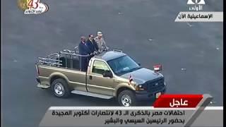 بالفيديو.. السيسي والبشير يستعرضان أسلحة الجيش الثاني الميداني