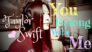 You Belong With Me/Taylor Swift (with Lyrics) Adore Gelee cover
