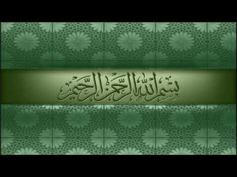 019 سورة مريم القارئ عبدالله الخلف Abdullah Al Khalaf Surat Maryam