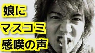 【朗報】SMAP解散、裏騒動の主役はキムタクの長女マスコミからは感嘆の...
